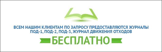 Инструкция По Заполнению Форма Паспорта Опасного Отхода 2014 Скачать